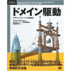 ADDDP in Japanese